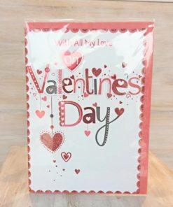 valentines-day-gift-lovebugflorist